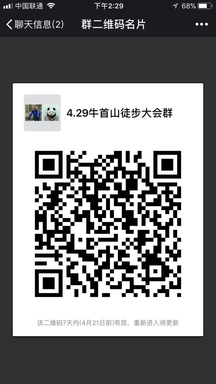 886349538384781342.jpg